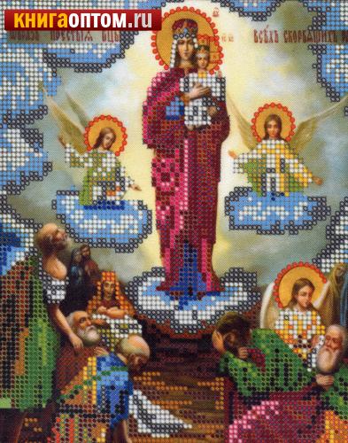 Вышивка икона божьей матери всех скорбящих радость