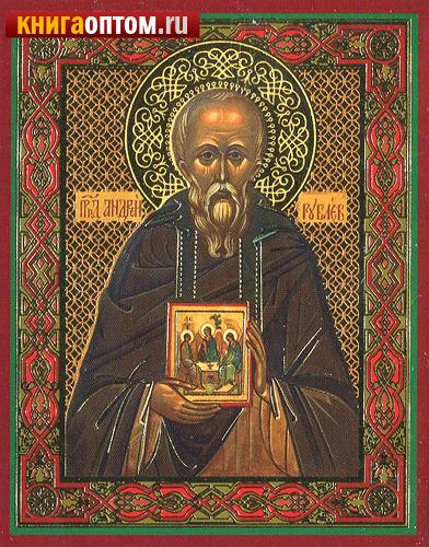 Икона Иконописец Андрей Рублев