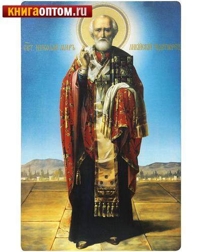 Икона Святитель Николай Чудотворец. Полиграфия, дерево, лак
