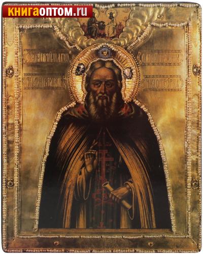 Икона Святой преподобный Сергий Радонежский. Полиграфия, дерево, лак