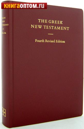 Каравидопулос Введение В Новый Завет