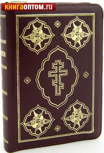 Библия. Кожаный переплет на молнии. Золотой обрез без указателей
