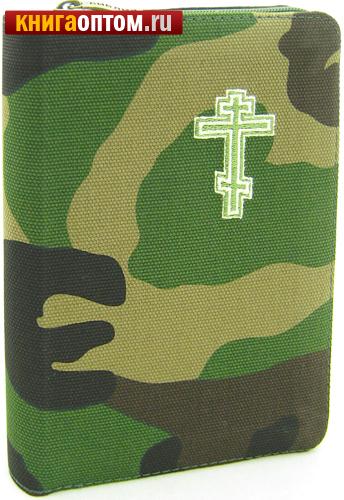 Библия. Тканевый переплет на молнии (камуфляж)