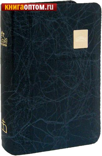 Библия. Гибкий переплет из экокожи. Золотой обрез, закладка