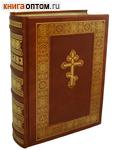 Библия. Кожаный переплет. Золотой обрез. Цвет в ассортименте