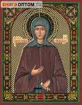 Икона Святая благоверная княгиня преподобная Анна Новгородская