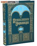 Православная энциклопедия. Том 18