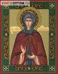 Икона Святая преподобная Аполлинария