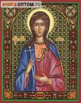 Икона Святая мученица Вера Римская, отроковица