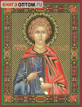 Икона Святой мученик Вонифатий Тарсийский
