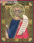 Икона Святой царь и пророк Давид псалмопевец