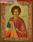Икона Святой Великомученик Димитрий Солунский
