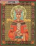 Икона Святая равноапостольная царица Елена, Константинопольская
