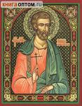 Икона Святой мученик Инна
