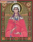 Икона Святая мученица Ирина Аквилейская