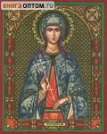 Икона Святая мученица Иулия (Юлия) Карфагенская