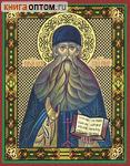 Икона Преподобный Максим Грек