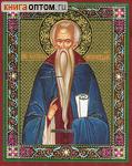 Икона Преподобный Максим Исповедник