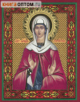 Икона Святая мученица Наталия Никомидийская