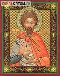 Икона Святой великомученик Никита Готский