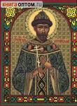 Икона Государь император Николай Александрович, страстотерпец