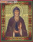 Икона Святой благоверный князь Олег Романович Брянский
