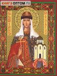 Икона Святая равноапостольная, великая княгиня Российская Ольга
