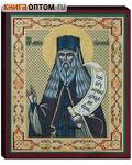 Икона святой преподобный Лев Оптинский