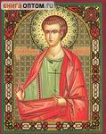 Икона Святой мученик Римма Новодунский