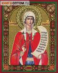 Икона Светлана (Фотина) Самаряныня, Святая мученица