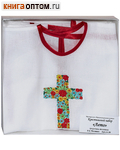Крестильный набор «Лето» (рубашка, пеленка). Возраст 0-6 месяцев. Ткань х/б, машинная вышивка