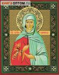 Икона Святая мученица София Римская