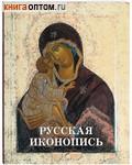 Русская иконопись. Малотиражное издание