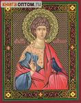 Икона Святой мученик Трифон Апамейский