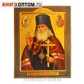Икона свт. Лука Крымский (Войно-Ясенецкий)