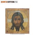 Икона Спас Нерукотворный (вторая половина XII в.)