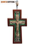 Крест Годеновский автомобильный подвесной с эмалью
