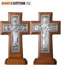 Крест гальванический на подставке двусторонний