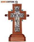 Крест гальванический на подставке малый с украшением. Натуральные камни, посеребрение