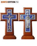 Крест на подставке двусторонний