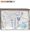 Крестильный набор для мальчика от 0 до 6 месяцев (рубашка, чепчик, полотенце, носочки, пеленка). Состав 100% хлопок