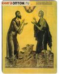 Икона Святые Алексей, Человек Божий и Мария Египетская. Полиграфия, дерево, лак