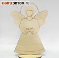 Сувенир пасхальный для раскрашивания «Ангел» на подставке