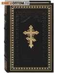 Молитвослов и Псалтирь. Церковно-славянский шрифт. Кожаный переплет. Цветной обрез
