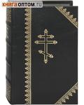 Новый Завет. Псалтирь. Молитвослов. Русский шрифт. Кожаный переплет. Цветной обрез