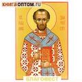 Икона Иоанн Златоуст, свт.