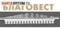 Полка одноярусная угловая для икон, ажурная малая, цвет белый