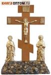 Крест Голгофа с предстоящими деревянный на каменной подставке