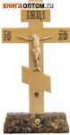 Крест 8-ми конечный с объемным распятием с позолотой