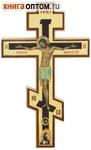 Крест-распятие восьмиконечный, с цветным изображением